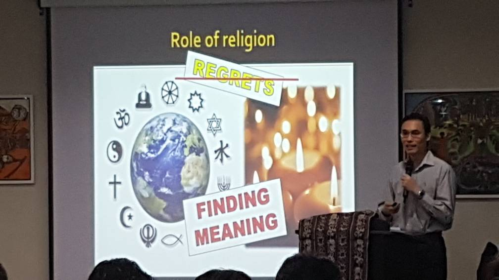 Seminar On Interfaith Approaches To Palliative Care In
